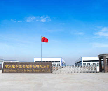 Hebei Trico Trade Co., Ltd.