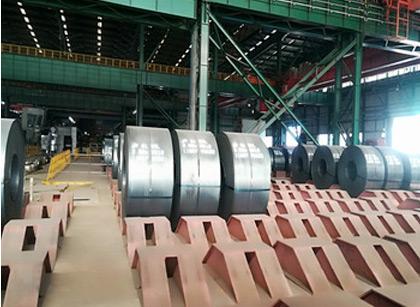 Trico Trade Factory